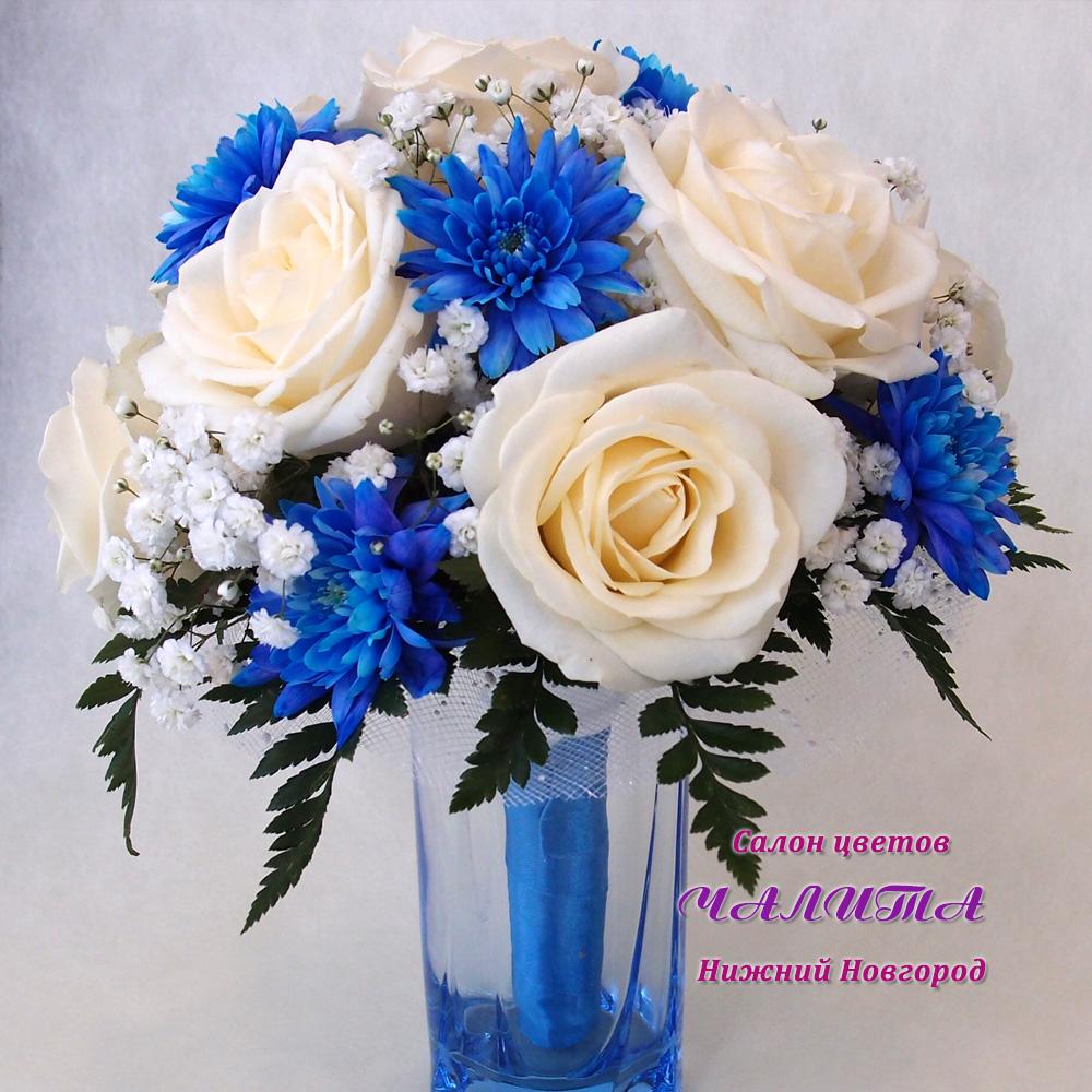 Синие розы и белые хризантемы